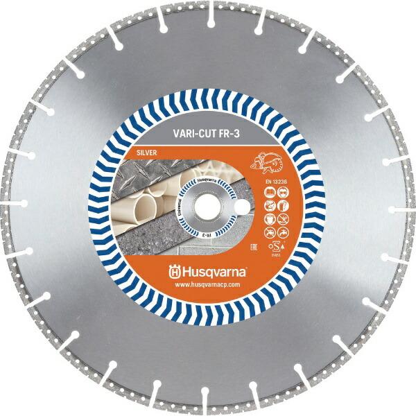 ハスクバーナゼノアHusqvarnaZenoahFR3400P574854102
