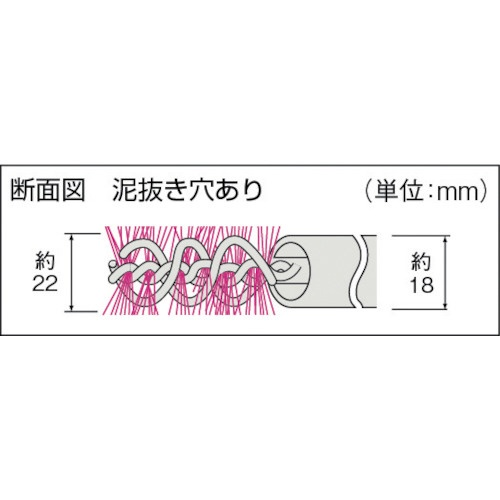 山崎産業(屋外用マット)VCハードマットN#6F186
