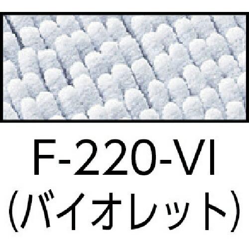 山崎産業業務用バスマットMUバイオレットF220VI