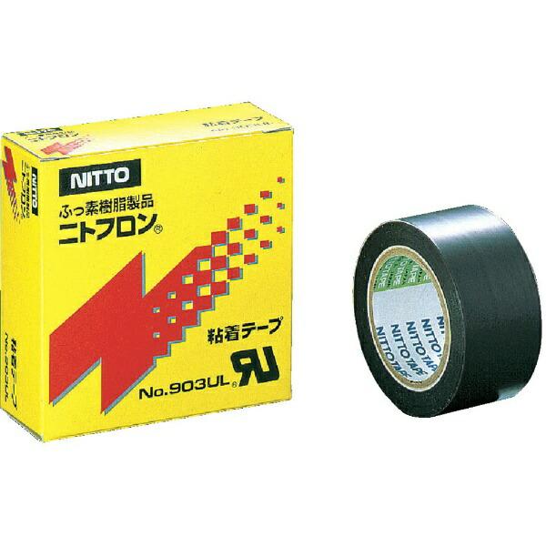 日東Nittoニトフロン粘着テープNo.903UL0.08mm×10mm×10m903X08X10《※画像はイメージです。実際の商品とは異なります》