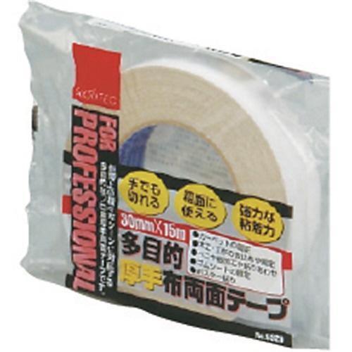 マクセルMaxell布両面粘着テープ25mm×15m5320000025X15《※画像はイメージです。実際の商品とは異なります》