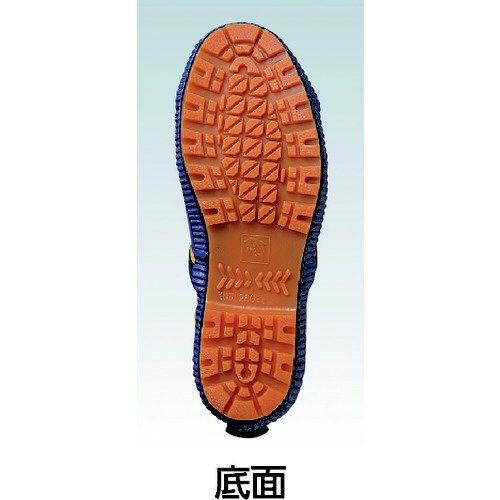 福山ゴム工業FUKUYAMARUBBERジョルディックセフティDX26.5SCDX265