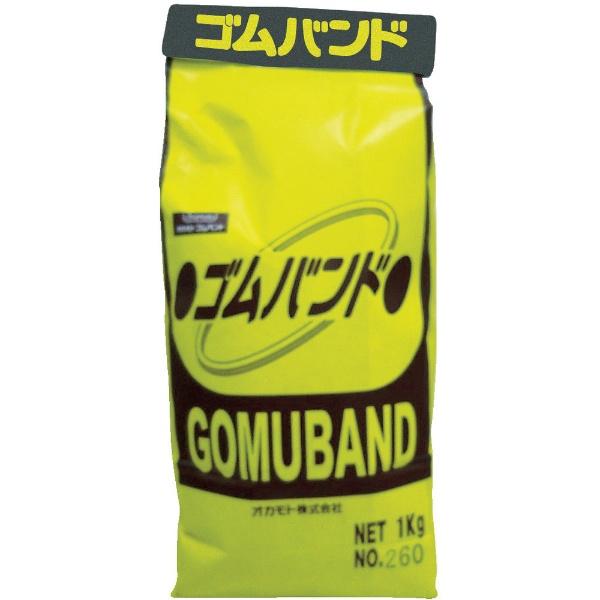 オカモトokamotoゴムバンド1KG袋入310(1袋1300本)