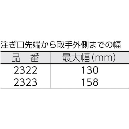 アスベルASVEL耐熱計量カップO-250250ml2322