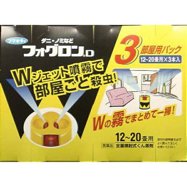 【第2類医薬品】フマキラー霧ダブルジェットフォグロンD(200mL×3本)〔殺虫剤〕【wtmedi】フマキラーFUMAKILLA