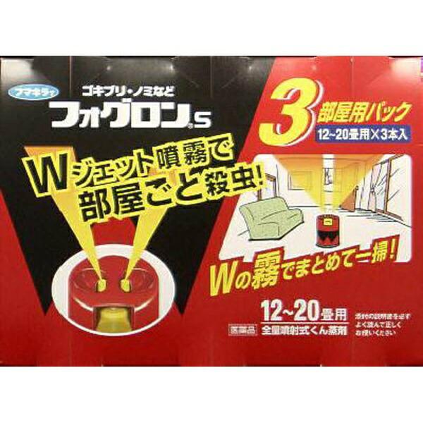【第2類医薬品】フマキラー霧ダブルジェットフォグロンS(200mL×3本)〔殺虫剤〕【wtmedi】フマキラーFUMAKILLA