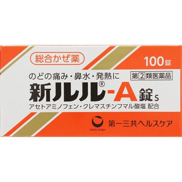 【第(2)類医薬品】新ルル-A錠s(100錠)〔風邪薬〕第一三共ヘルスケアDAIICHISANKYOHEALTHCARE