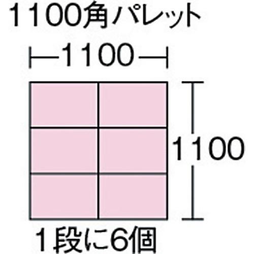 積水化学工業SEKISUIグリーンレーベルコンテナGL-321.5GL3215