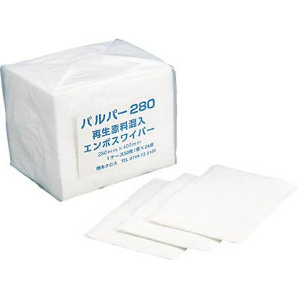 橋本クロスパルパー2ツ折175×400mm(100枚×16袋/箱)P175