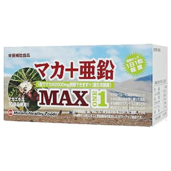 ミナミヘルシーフーズminamiマカ+亜鉛MAX1(1粒×30袋)【wtcool】
