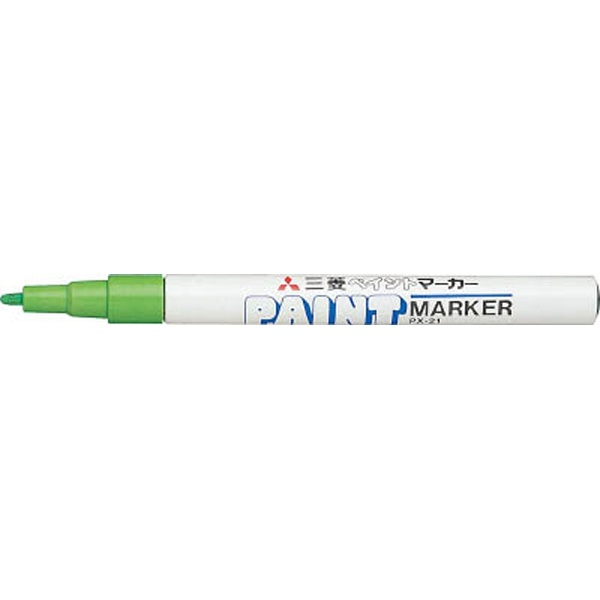 三菱鉛筆MITSUBISHIPENCILペイントマーカー油性細字黄緑PX21.5
