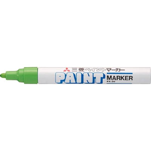 三菱鉛筆MITSUBISHIPENCILペイントマーカー油性中字黄緑PX20.5