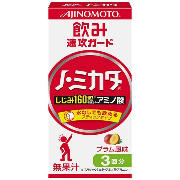味の素AJINOMOTO【wtcool】ノ・ミカタスティックタイプ3本入【代引きの場合】大型商品と同一注文不可・最短日配送
