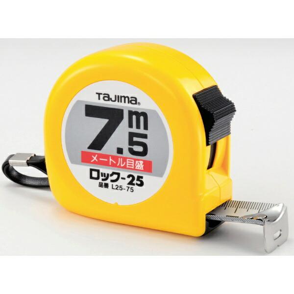 TJMデザインタジマロックコンベ7.5ML25-75BL