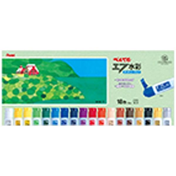 ぺんてるPentel[水彩絵具]エフ水彩ポリチューブ入り18色セットWFC1-18
