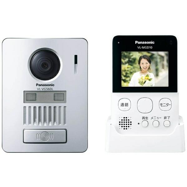 パナソニックPanasonicテレビドアホン「ワイヤレステレビドアホン」VL-SGD10L[インターホンワイヤレス]