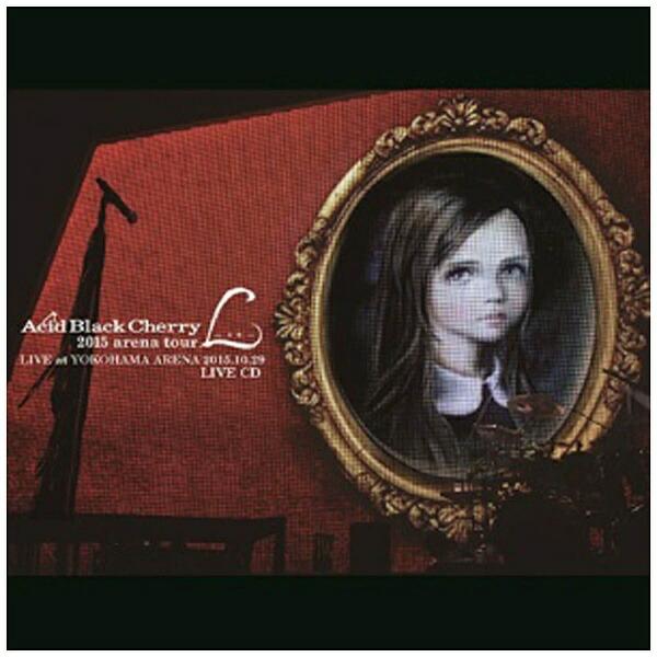 エイベックス・エンタテインメントAvexEntertainmentAcidBlackCherry/2015arenatourL-エル-LIVECD【CD】【発売日以降のお届けとなります】