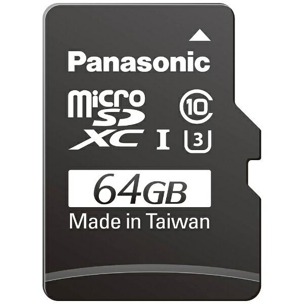 パナソニックPanasonicmicroSDXCカードSMGBシリーズRP-SMGB64GJK[64GB/Class10][RPSMGB64GJK]