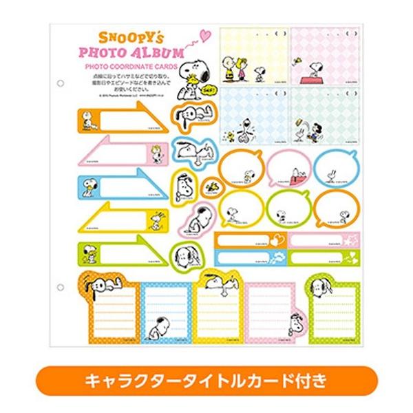 ナカバヤシNakabayashiピーナッツLサイズフエルアルバムプラコート台紙(スヌーピー)アLP1382