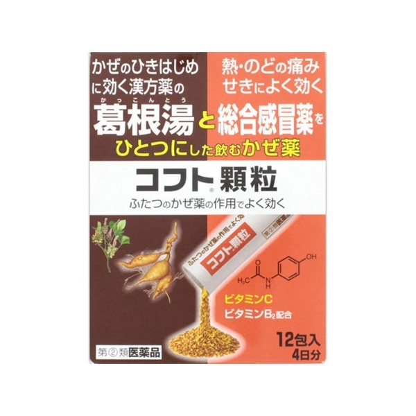 【第(2)類医薬品】コフト顆粒(12包)〔風邪薬〕日本臓器製薬NipponZokiPharmaceutical