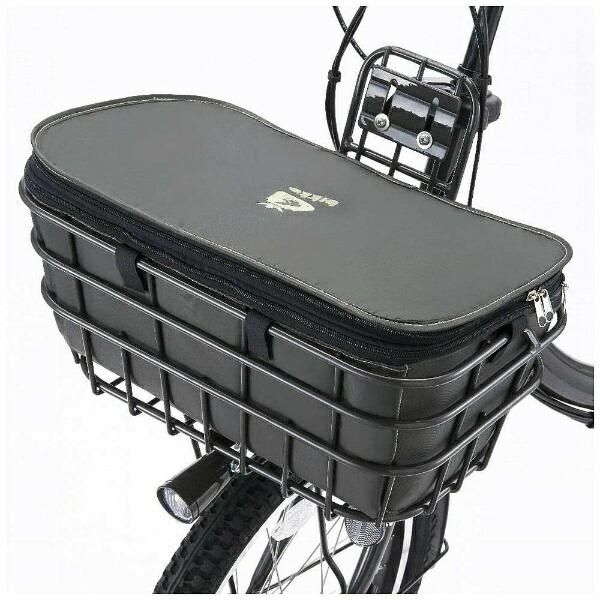 ブリヂストンBRIDGESTONEbikke専用フロントバスケットカバー(ダークグレー)FBC-BIK
