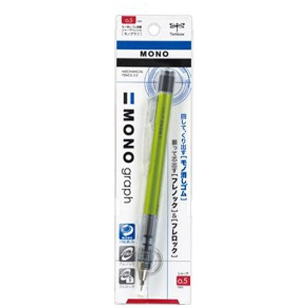 トンボ鉛筆Tombow[シャープペン]モノ消しゴム搭載シャープペンシルモノグラフパックライム(芯径:0.5mm)DPA-132E