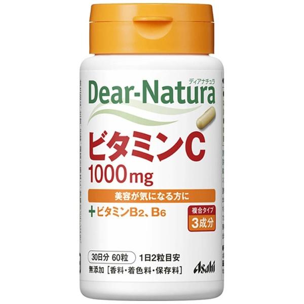 アサヒグループ食品AsahiGroupFoodsDear-Natura(ディアナチュラ)ビタミンC30日分(60粒)〔栄養補助食品〕【wtcool】