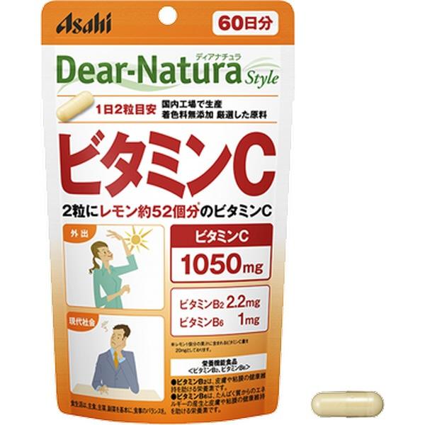 アサヒグループ食品AsahiGroupFoodsDear-Natura(ディアナチュラ)ディアナチュラスタイルビタミンC60日分(120粒)〔栄養補助食品〕【rb_pcp】