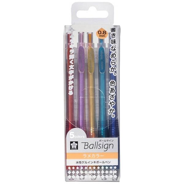 サクラクレパスSAKURACOLORPRODUCT[ゲルインクボールペン]ボールサインノックラメカラー5色セット(ボール径:0.8mm)GBR1585E