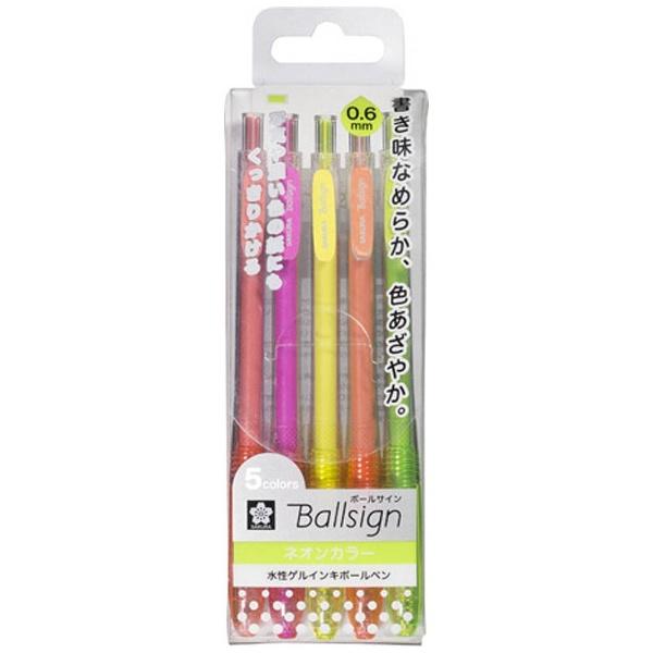 サクラクレパスSAKURACOLORPRODUCT[ゲルインクボールペン]ボールサインノックネオンカラー5色セット(ボール径:0.6mm)GBR1565C
