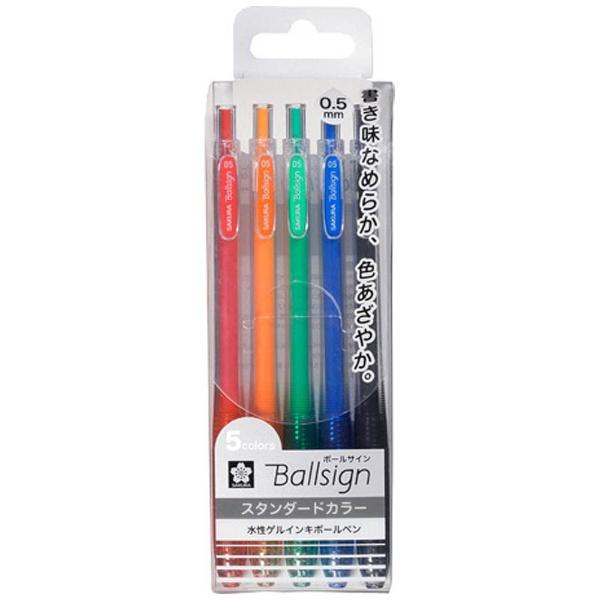 サクラクレパスSAKURACOLORPRODUCT[ゲルインクボールペン]ボールサインノックスタンダードカラー5色セット(ボール径:0.5mm)GBR1555