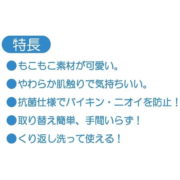 山崎産業SUSU貼るだけ吸着便座シートふわもこY2-PPピュアピンク[SUSUハルダケシートPP]