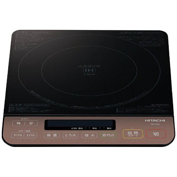 日立HITACHI卓上型IH調理器ブラックHIT-S55(B)[1口][HITS55]