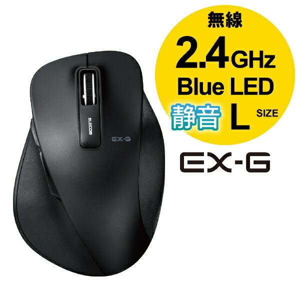 エレコムELECOMM-XGL10DBSBKマウスEX-GLサイズブラック[BlueLED/5ボタン/USB/無線(ワイヤレス)][MXGL10DBSBK]