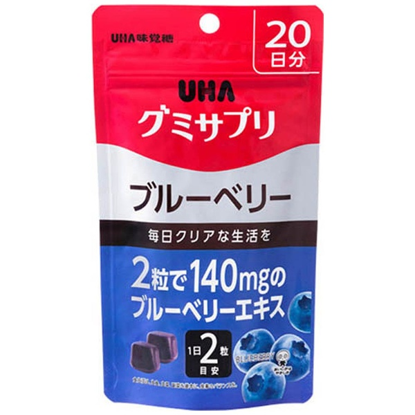 UHA味覚糖グミサプリブルーベリー20日分【wtcool】