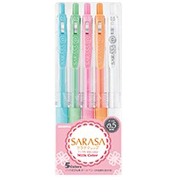 ゼブラZEBRA[ジェルボールペン]サラサクリップMK5色セット(ボール径:0.5mm)JJ15-5-C-MK
