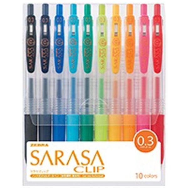 ゼブラZEBRA[ジェルボールペン]サラサクリップ10色セット(ボール径:0.3mm)JJH15-10CA