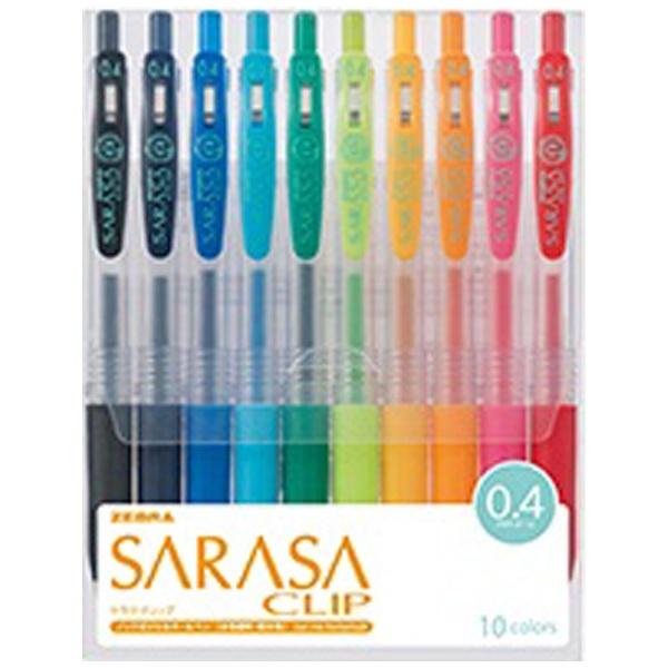 ゼブラZEBRA[ジェルボールペン]サラサクリップ10色セット(ボール径:0.4mm)JJS15-10CA
