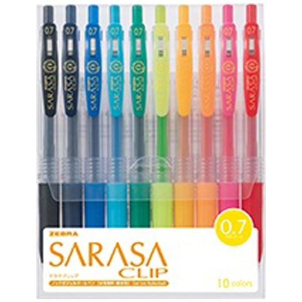 ゼブラZEBRA[ジェルボールペン]サラサクリップ10色セット(ボール径:0.7mm)JJB15-10CA