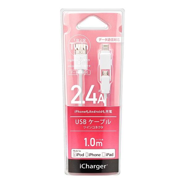 PGA[microUSB+ライトニング]USBケーブル充電・転送2.4A(1.0m・ホワイト)MFi認証PG-TC10M02WH[1.0m]