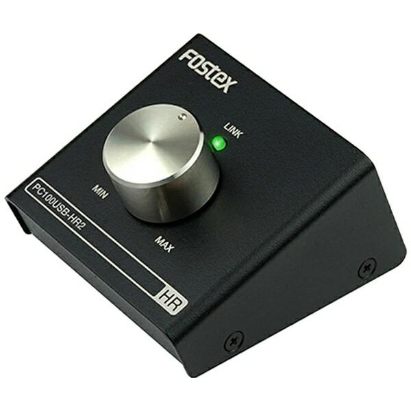 FOSTEXフォステクスボリュームコントローラーPC100USB-HR2[PC100USBHR2]