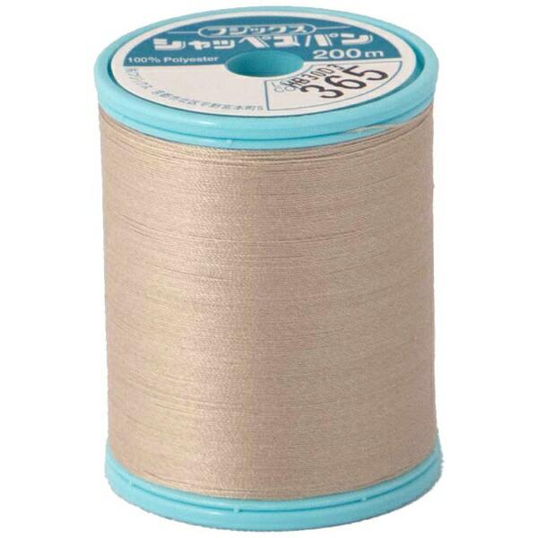 フジックスシャッペスパンミシン糸[60番/200m]60-200M-365