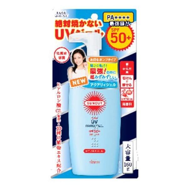 コーセーコスメポートKOSECOSMEPORTSUNCUT(サンカット)ウルトラUVアクアリィジェル(160g)SPF50+PA++++無香料ポンプタイプ[日焼け止め]