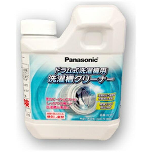 パナソニックPanasonicドラム式洗濯乾燥機用洗濯槽クリーナーN-W2[ドラム式洗濯機洗浄洗剤750mlNW2]【rb_pcp】