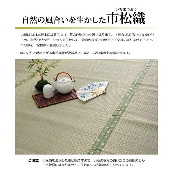 イケヒコIKEHIKOラグい草市松織「不知火」(176×176cm/ナチュラル)【日本製】