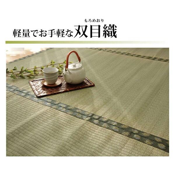 イケヒコIKEHIKOラグい草双目織「松」(176×176cm/ナチュラル)【日本製】