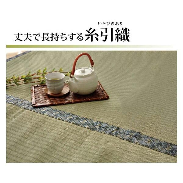 イケヒコIKEHIKOラグい草糸引織「柿田川」(176×176cm/ナチュラル)【日本製】