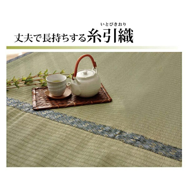 イケヒコIKEHIKOラグい草糸引織「柿田川」(176×261cm/ナチュラル)【日本製】