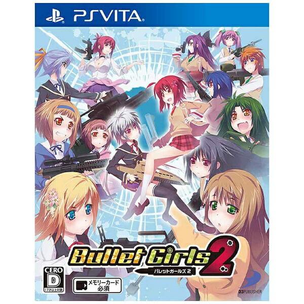 ディースリー・パブリッシャーD3PUBLISHERバレットガールズ2【PSVitaゲームソフト】