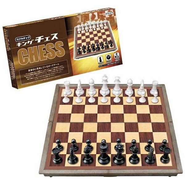 はなやまHanayamaマグネチックキングチェス[人気ゲーム1202]